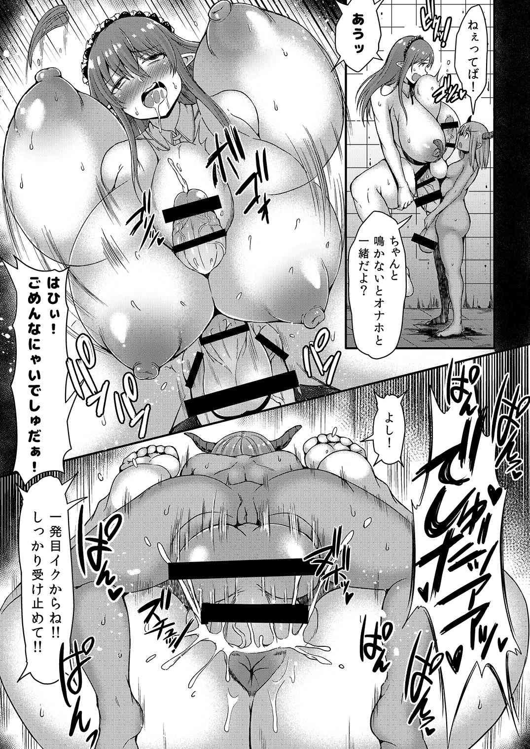 【エロ同人誌】エルフ族の巨乳ふたなりビッチが風俗嬢に!風呂桶いっぱいに精液貯めたり極太巨根の相手をするwww【オリジナル/C91】