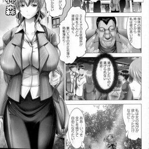 【エロ漫画】自分の娘はすでに鬼畜教師に犯され寝取られていた…アヘ顔になった娘と一緒に理性が吹っ飛び母娘丼されるwww