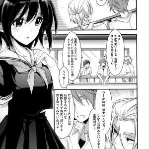 【エロ漫画】清楚系JKは学校でバイブとローターハメて出歩く変態女子だった…