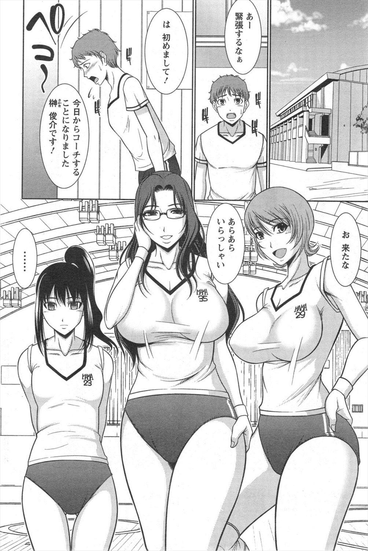 【エロ漫画】人妻熟女の体操着&ブルマ姿3人に囲まれ勃起したチンコをお世話されちゃうwwww