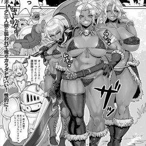 【エロ漫画】キモデブ男はオークからみたらイケメン男子!姫を守るはずが拉致られて精液搾取乱交パーティにwww