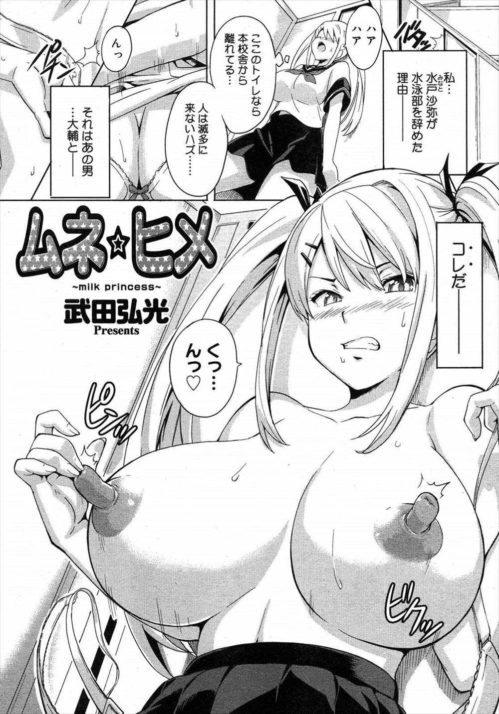 漫画 乳首 エロ 【グラビア ポロリ】乳首見えちゃったグラドル一覧がこちら。これはエロいわwwwwww(85枚)