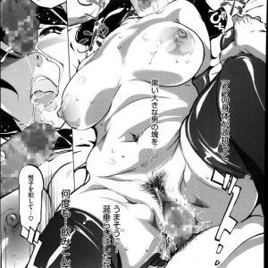 【エロ漫画】マザコン息子が自分の母のハメ撮り動画を目撃してしかも自分の部屋でプレイされていたことを知りショックを受けて叔母さんの元に行き…!?