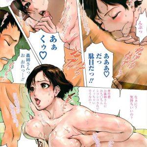 【エロ漫画】義理の姉とお風呂に入ってイケナイことと知りながらお風呂でパイズリ&イチャラブセックスwww
