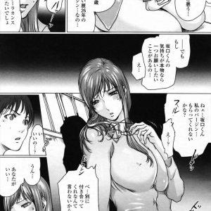 【エロ漫画】きもだめしのコースの視察で怖がりすぎて失禁しちゃった女教師がついてきた男性教師に処女貰ってと言って夜の青姦プレイwww