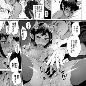 【エロ漫画】2年前ロリだった鬼娘が発育良好巨乳JKになって現れオジサンと処女喪失セックス中出し!