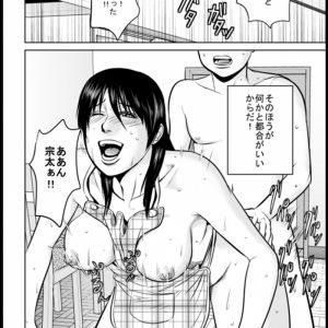 【エロ漫画】家に帰ったら全裸待機している義理の姉が裸エプロンで料理をつくりお風呂に乱入して性欲解消しているwww