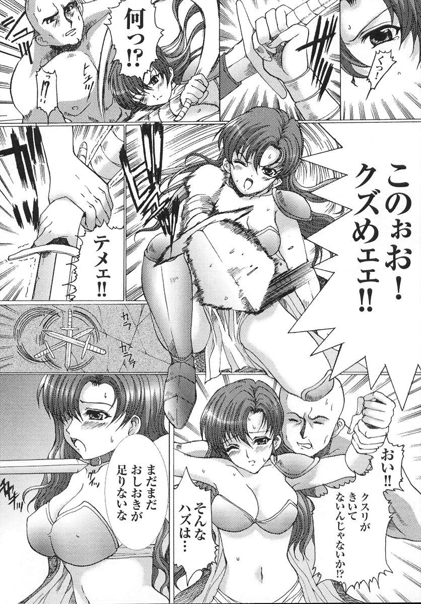 【エロ漫画】モンスターハンターの女が監禁拘束されて男たちに輪姦乱交レイプされ腹ボテ肉便器にwww