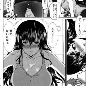 【エロ漫画】隣に住む人妻熟女と宅飲みして泥酔した彼女に誘惑されNTR浮気セックスしちゃった青年www