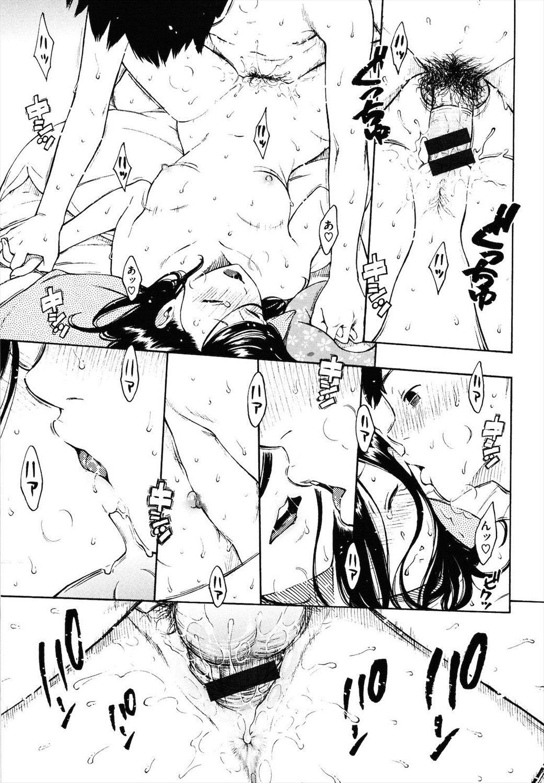 【エロ漫画】修学旅行で友達カップルの真夜中セックスを見たJCがお家でオナニーしていると気になる男の子がやってきて生挿入中出しイチャラブセックスで処女喪失www