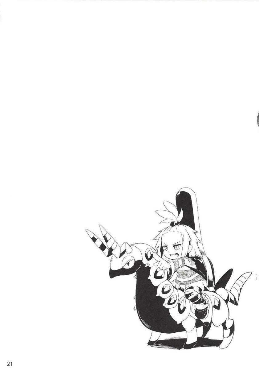 【エロ同人誌】タチワキシティジムのジムリーダーのホミカちゃんがセックスバトルに巻き込まれて陵辱レイプされてしまうwww【ポケットモンスター】