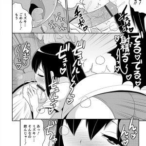 【エロ漫画】めちゃくちゃ可愛い子にフェラチオ手コキ誘惑されたら男の子で、野外プレイでアナルファックセックスされてしまうショタww