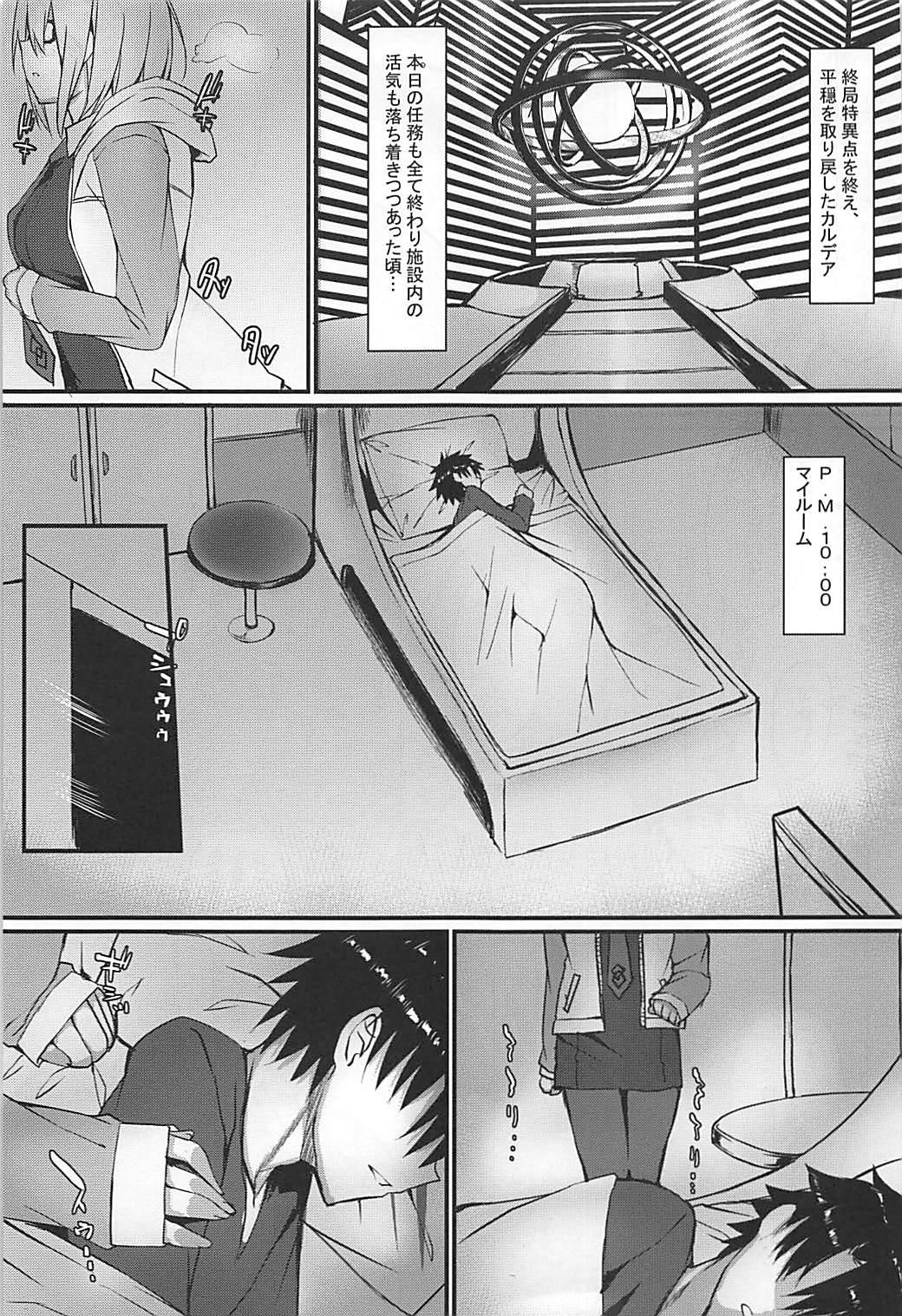 【エロ同人誌】先輩に会えなくて欲求不満だったマシュが夜這いに来てドスケベコスで生挿入中出しイチャラブセックスしちゃうww【C93/Fate Grand Order】
