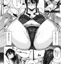 【エロ漫画】ライバル会社の男と密会していた社長秘書が社長にバレて脅されNTRレイプされてしまい快楽堕ち寸前www