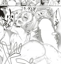 【エロ漫画】行く場所がない不良JKを家に招いた青年…彼女からお礼に援交セックス69生挿入中出しできちゃったwww【らま:おしかけステイ】