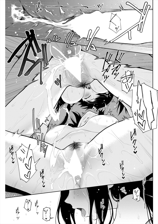 【エロ漫画】毎日性体感が変わるJKは双子だった…騙されていたことにきづいた男とラブホで3p乱交しちゃうwww【江戸川浪漫:リナリナ】
