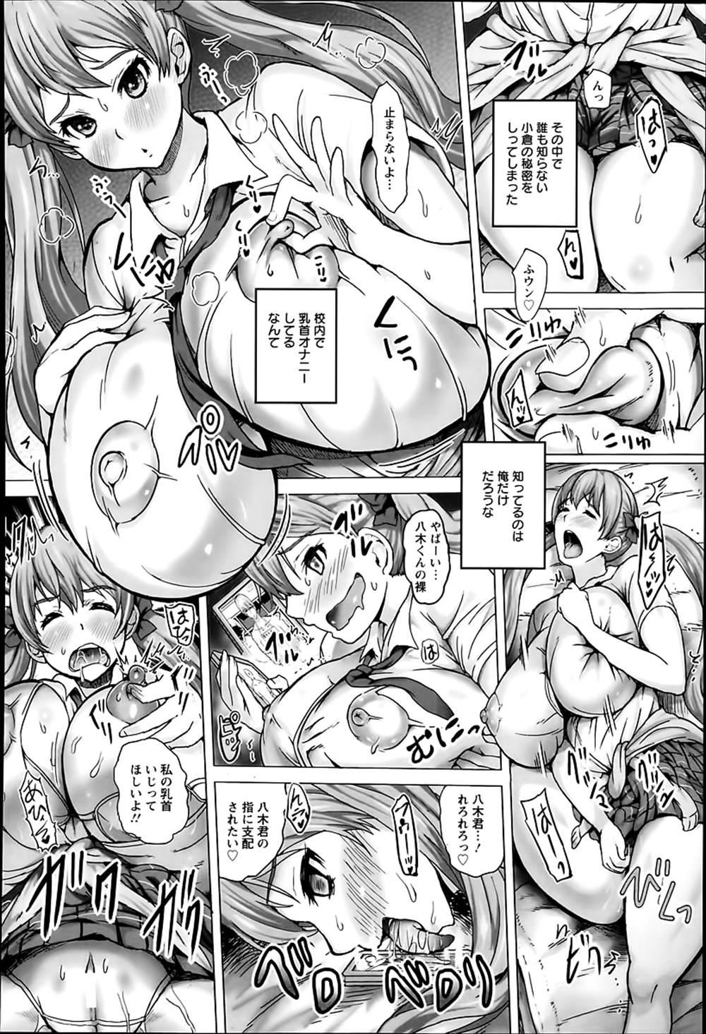 」日本男児の硬直チ●ポで鬼突きで絶頂 【白人美女】至上最強クラスの童顔・金髪爆乳美女「オー!イエス