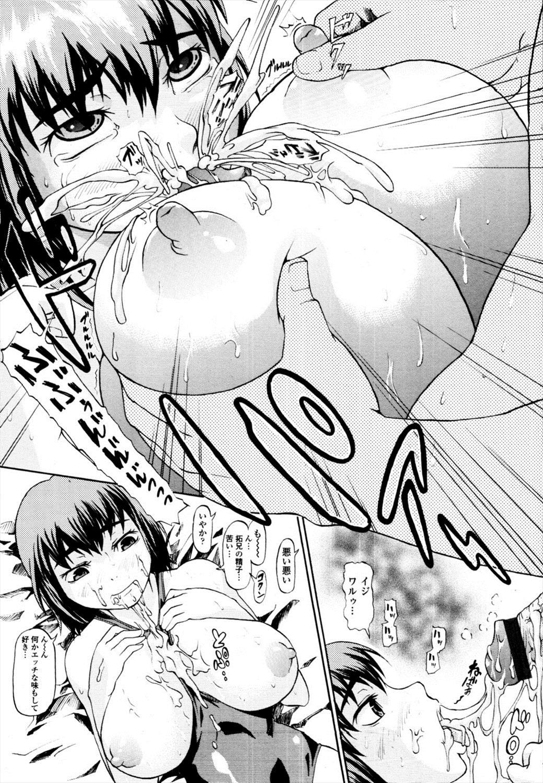 漫画 エロ 巨乳 jc