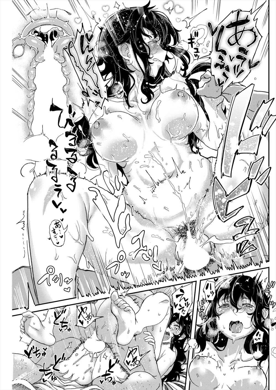 【エロ漫画】落ち着きのない彼女にお仕置きセックス…彼女の持論に沿ってながらエッチ生挿入中出しした結果ww【湿った星夜:ながらえっちのススメ】