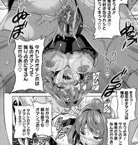 【エロ漫画】(2/2話)セフレの男子が他の女とイチャイチャしている…ショックを受けたJKがスタートたくしあげてエロ下着見せつけ誘惑した結果ww【武田弘光:ツンデロ】】