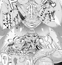 【エロ漫画】(1/2話)現代に生きるサキュバスの逆レイプ精液搾取…取材陣の前でハメ撮りセックスしまくっちゃうww【皐月芋網:サキュバス シェアハウス】
