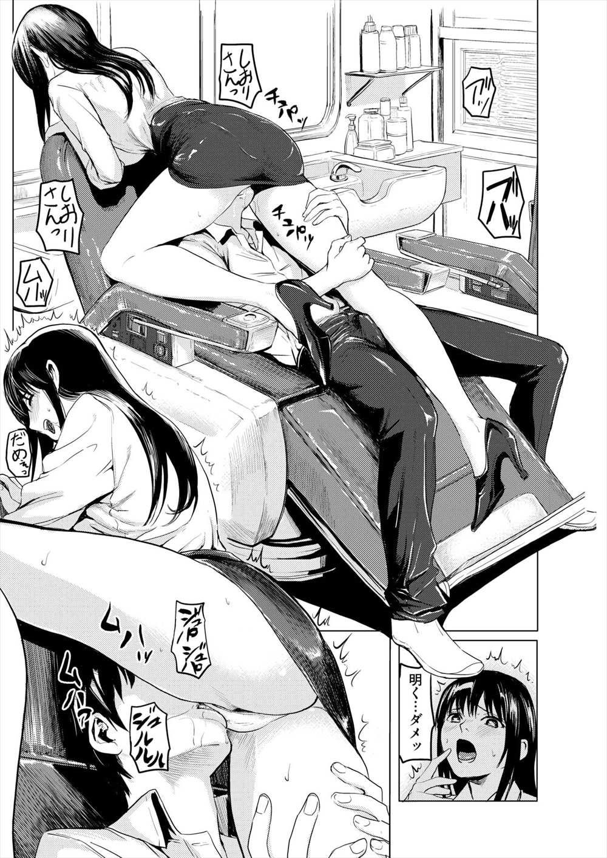 【エロ漫画】好きな巨乳美容師のもとにいく男子学生…ポイント貯めて彼女のエッチなサービスで童貞卒業ww【よこしま日記:バーバーへようこそ】