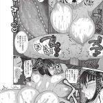 【エロ漫画】地味眼鏡がオジサンに騙されラブホに…押し倒されて処女喪失レイプされてしまうwww【ナユザキナツミ:コスプレトラップ!】