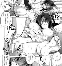 【エロ漫画】剣道少女を脅迫して輪姦乱交レイプ…ハメ撮りされて不良の肉便器性奴隷に…【デイノジ:卑劣なる報復】