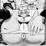 【エロ漫画】手コキに歯ブラシオナニー見せつける褐色JK…彼女の誘惑に勝てずに生挿入中出しイチャラブセックスしちゃうww【宮元一佐:不器用なアルバイト】
