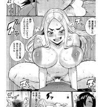 【エロ漫画】幼馴染のヤンキーに男らしくしてという…彼女にセックス仕込まれて生挿入中出し騎乗位プレイwww【駿河クロイツ:バリバリ凛ちゃん!】
