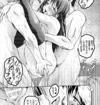 【エロ漫画】彼女が輪姦乱交寝取られビデオを見ながら…彼女の妹に逆レイプされる彼氏ww【大庭新:恋人を寝取られてその妹にいただかれて】
