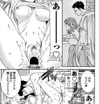 【エロ漫画】隣人の野外プレイ目撃した…隣の男に誘惑されてNTRセックスしちゃうwww【Cuvie:薄い壁】