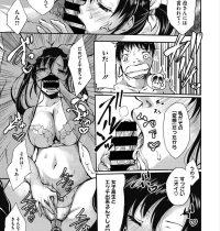【エロ漫画】JKは叔父さんのエッチな匂いが大好き…自分から押しかけて近親相姦ファックwww【雨霧MIO:欠点?私が好きなら関係ない】