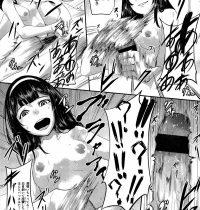 【エロ漫画】家庭教師の男はJK生徒にドM調教されている…貞操帯はもちろんペニバンアナルファックでメスイキwww【おとちち:プライベートレッスン】