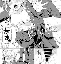 【エロ漫画】メガネ男子がJKを手マン…バックファックして生中出しからイチャラブセックス【戦友:キミ、胸中、つゆ知らず】