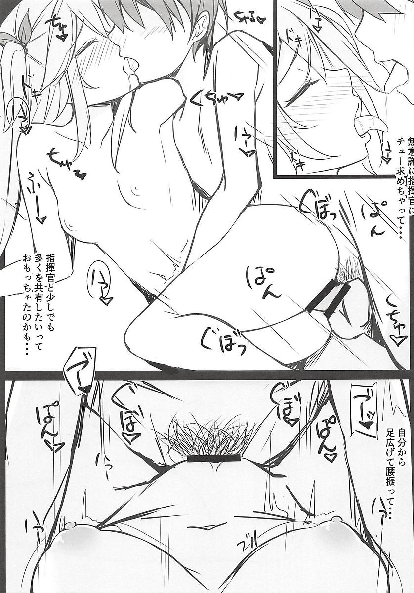 【エロ同人誌】ツンデレ貧乳ヒッパーちゃん…乳首いじって発情させてイチャラブセックス【てとら:ヒッパーとHがしたい!!】