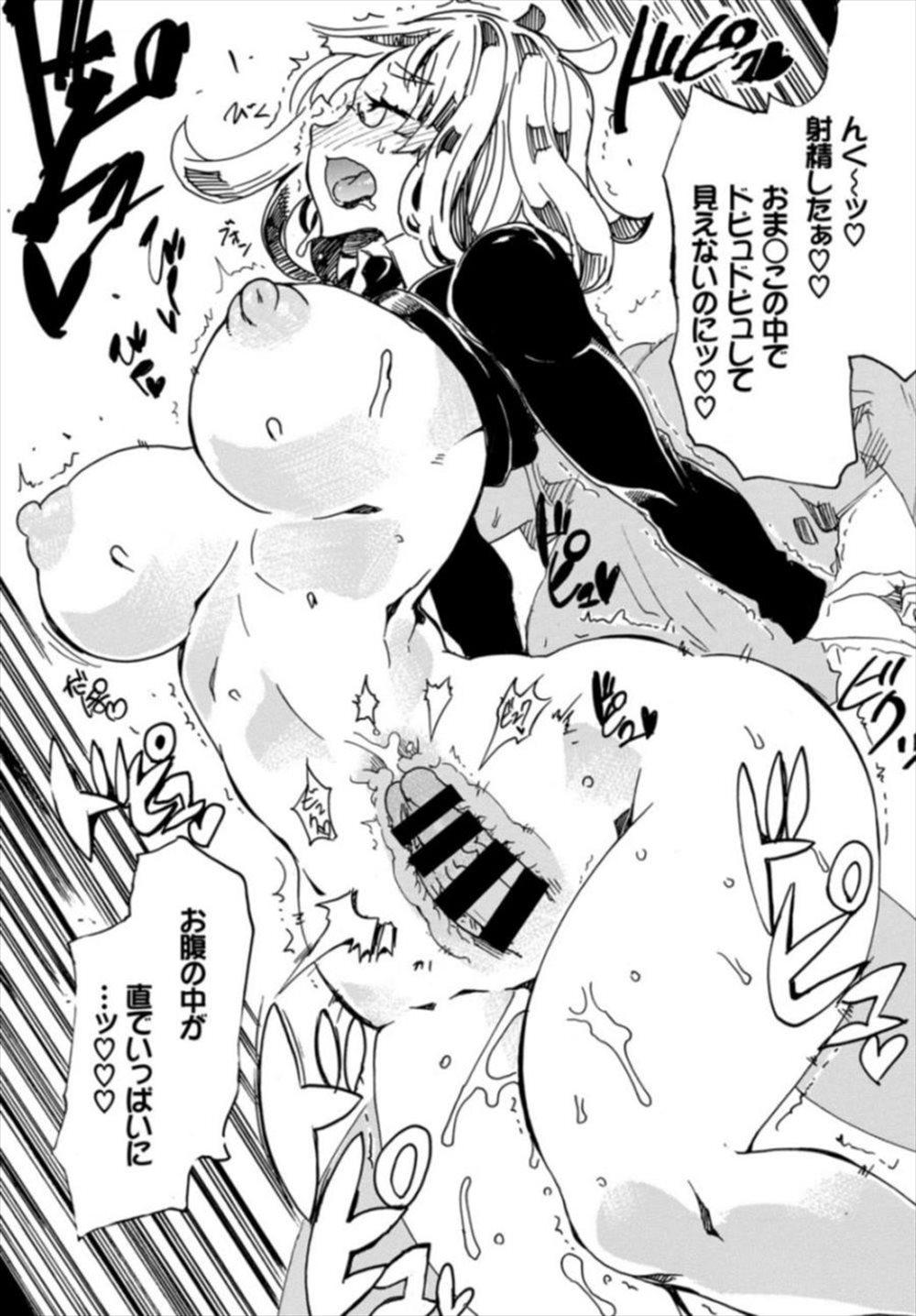 【エロ漫画】サキュバスとして覚醒したメガネお姉ちゃん…ショタを襲って精液搾取ww【エクタ:サキュバス邸入り浸り】