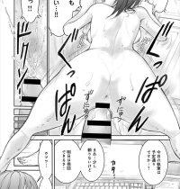 【エロ漫画】不思議な彼女と目隠しプレイ…お風呂でフェラチオ生中出しエッチっうぇ【鳥莉蒸師:離れにいる彼女】