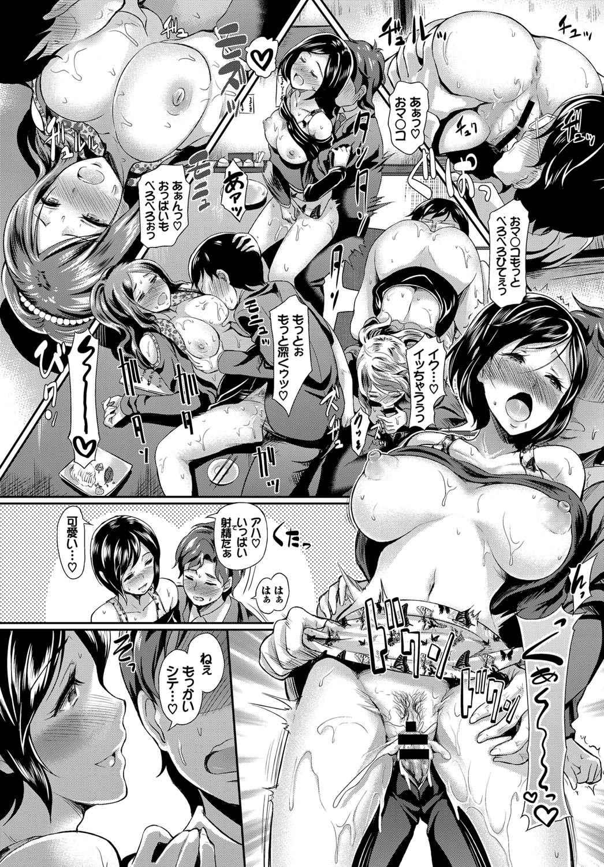 【エロ漫画】ギャルビッチ3人と王様ゲーム…童貞くんが4p乱交で筆下ろし【宏式:童貞ギャルコン】