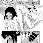 【エロ漫画】JSだった生徒がJCになった…告白されたJCと先生がイチャラブセックスしちゃうww【関谷あさみ:先生】