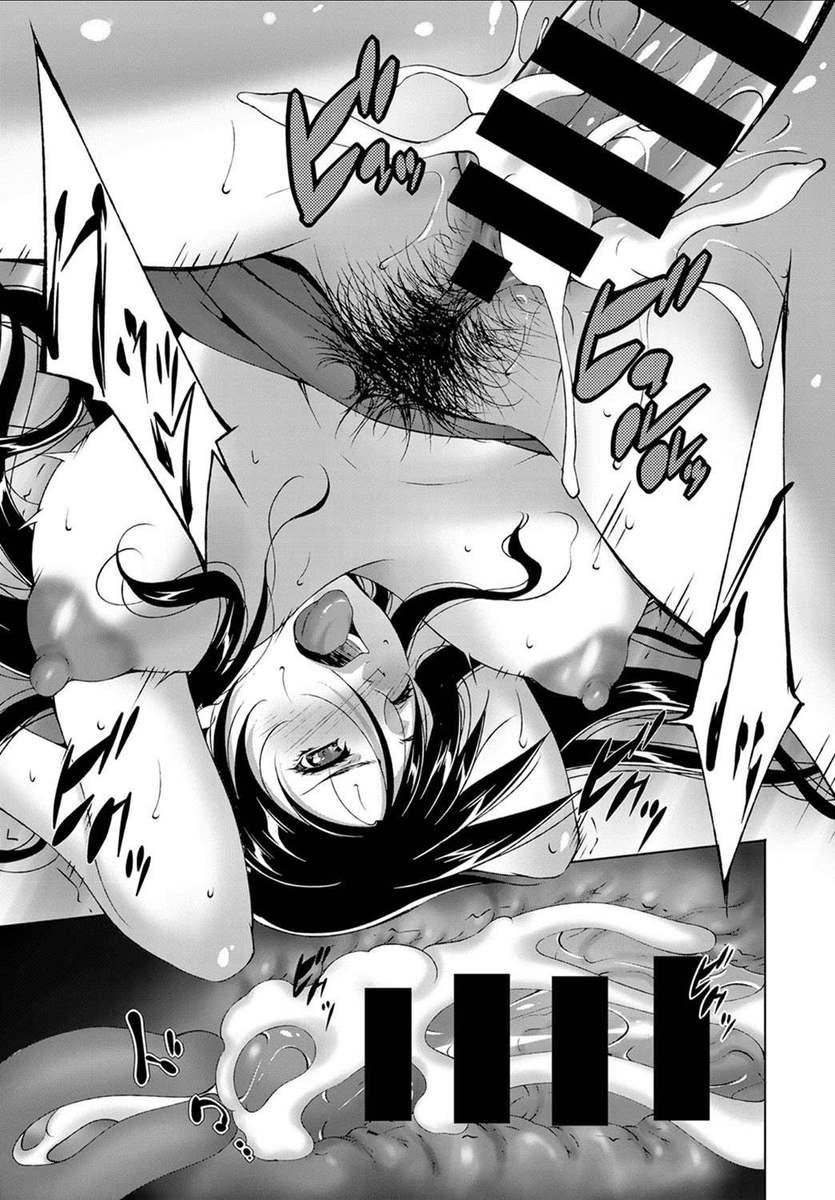 【エロ漫画】息子の友だちを誘惑する人妻…NTR不倫ファックで熟女マンコにザーメン注入【東磨樹:案ずるより挿入するが易し】