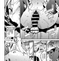 【エロ漫画】オジサマの凄テクに魅了されたJK…3pから複数輪姦乱交プレイで頭がパーにwww【あくま:おじさま専用女子】