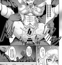 【エロ漫画】女船長が下剋上…輪姦乱交レイプされてしまうwww【ジョニー:ディアス提督の受難】