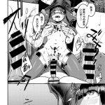 【エロ漫画】拉致された男が一年の射精禁止…貧乳ロリ魔女の性奴隷肉便器になるwww【ニシン:魔女の福淫】