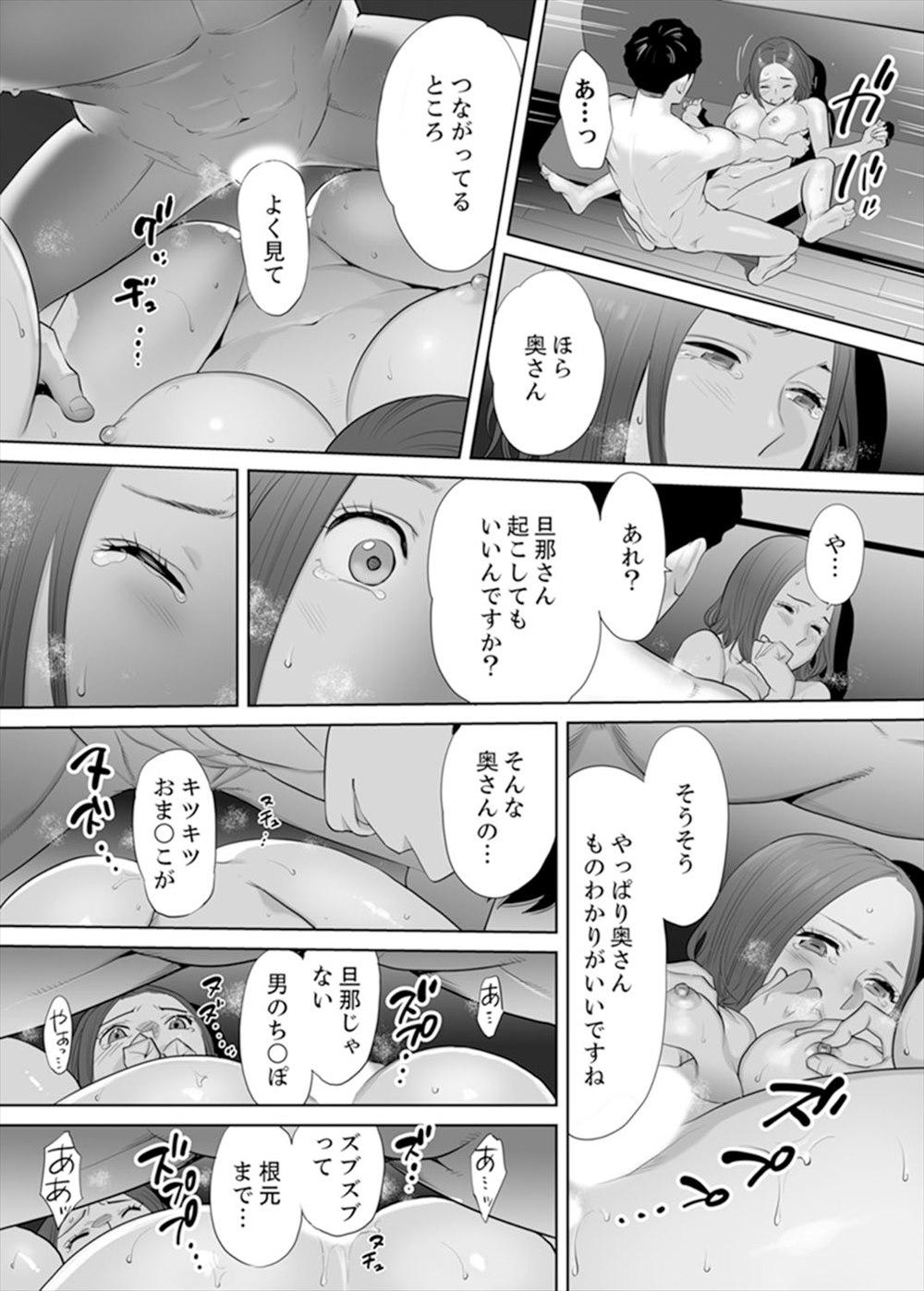 エロ マンガ あいり 桂