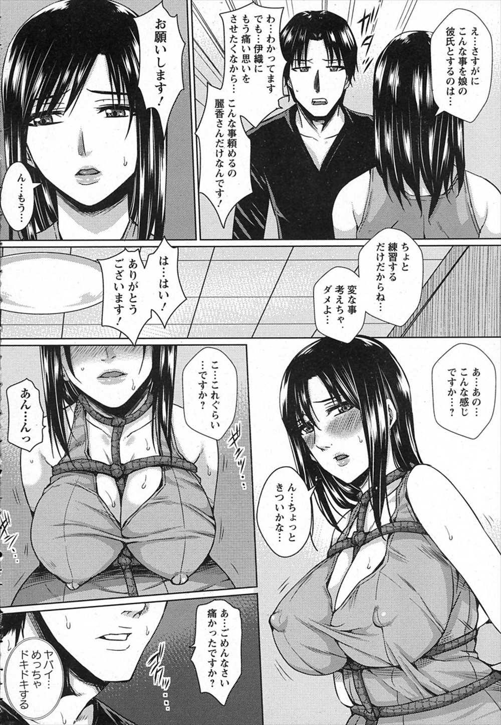 <i>カラオケ 女性 盛り上がる</i>