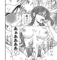 【エロ漫画】妹の彼女が昔の彼氏…発情したお姉ちゃん寝取って野外プレイしちゃうww【Cuvie:記憶サイアク肉の欲】
