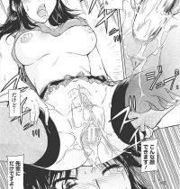 【エロ漫画】後輩OLがパンツ手渡しノーパンで誘惑してくる…鈍チン男に激怒して強制フェラ69体位、対面座位ファック【かねことしあき:引くに引けない】