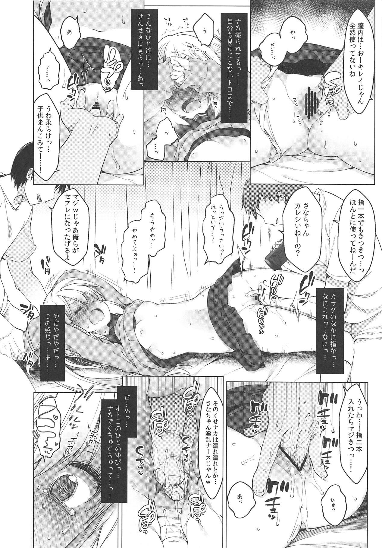 【エロ同人誌】(COMIC1☆15)動画撮影でスタッフにセクハラされる名取さな…手マンとキスで気持ち良くなってしまい二穴同時の3P中出しレイプ【藤崎ひかり:名取さな-秘蜜の動画撮影-】