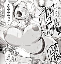 【エロ漫画】雑居ビルの歯医者でノーブラの胸を押し当ててくる巨乳の先生…気に入った人のチンコを扱き射精させても治まらず特別な治療として何度も中出しセックス【渚乃兎:ひみつのクリニック 】